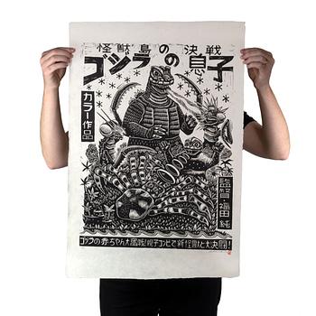 Son Of Godzilla Handmade Poster On Sale At Mondo Tomorrow