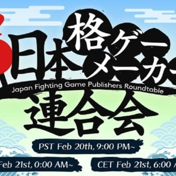 Japan Fighting Game Publisher Roundtable #2 Will Happen February 20