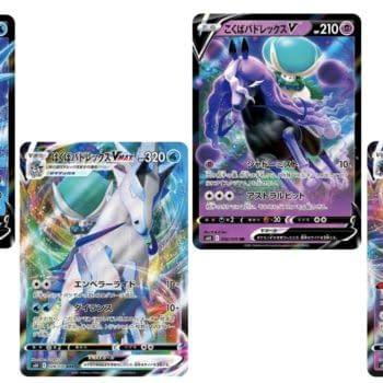 Pokémon Cards from Silver Lance & Jet Black Poltergeist Leak