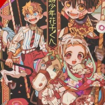 Aidairo Illustrations: Toilet-bound Hanako-kun Coming from Yen Press