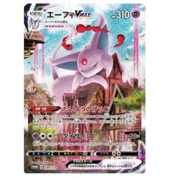 Espeon Towers High in Stunning Pokémon TCG Promo Card