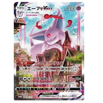 Espeon Towers High In Stunning Pokémon TCG Promo Card
