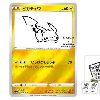 Dragon Ball Super Card Game: Colossal Warfare Checklist