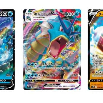 Gyarados VMAX to Feature in Pokémon TCG: Sky Stream