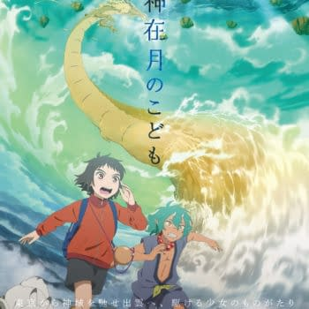 Child or Kamiari Month Anime Gets First Look at Anime Expo Lite 2021