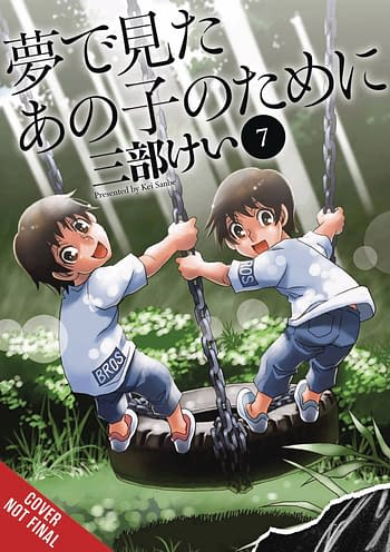 Cover image for FOR THE KID I SAW IN MY DREAMS HC VOL 07 (MR)