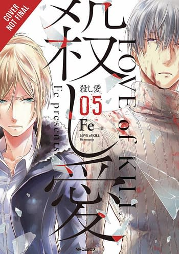 Cover image for LOVE OF KILL GN VOL 05