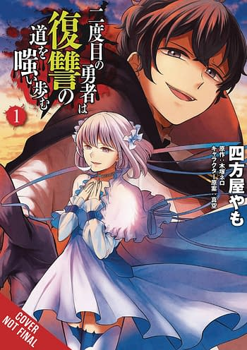 Cover image for HERO LAUGHS PATH OF VENGEANCE SECOND TIME GN VOL 01 (MR)