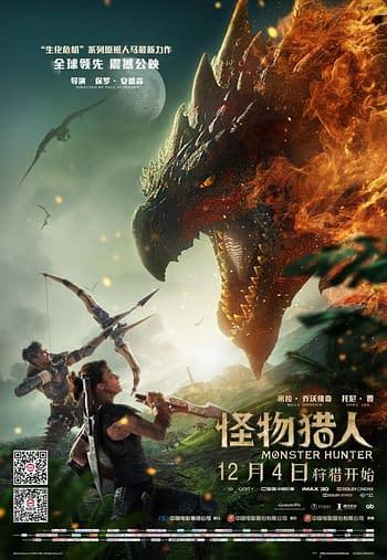 7 New International Poster for