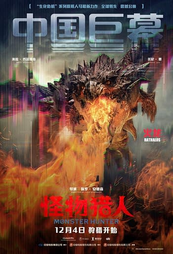 7 New International Poster for Monster Hunter