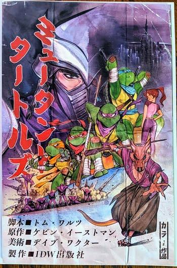 The Power Of Peach Momoko on eBay