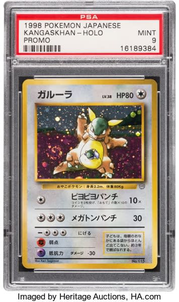 The front of the Kangaskhan promo from the Parent/Child Mega Battle of the Pokémon Trading Card Game, graded at a 9 Mint grade.