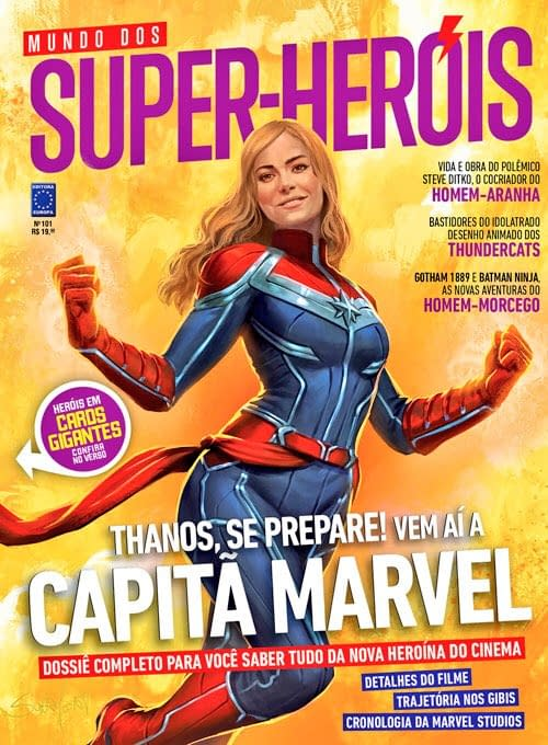 Does This Magazine Cover Tease 'Captain Marvel' Movie Suit?