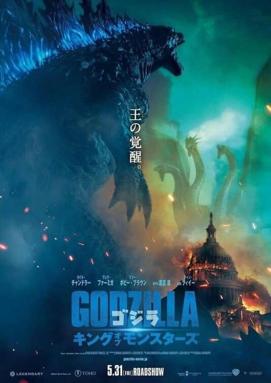 The New Japanese Poster for Godzilla: King of the Monsters is Pretty
