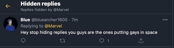 Guardians Of The Galaxy Comments
