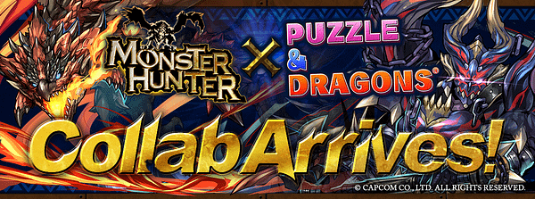 Monster Hunter Has A Puzzle & Dragons Crosover Event