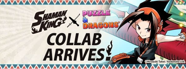 Puzzle & Dragons is Hosting a Shaman King Crossover Event