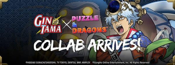 Puzzle & Dragons meets Gintama for a special event.