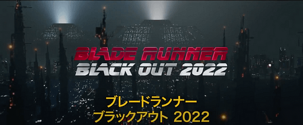 Breaking: Blade Runner Gets Animated Prequel Short From Cowboy Bebop Creator