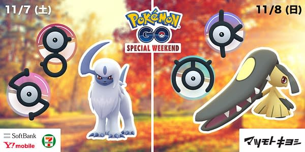 Promo art for Niantic's Japan-only Pokémon GO event featuring Absol, Mawile, and Unown. Credit: Niantic