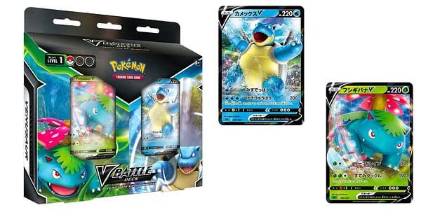 V Battle Decks Will Replace Theme Decks. Credit: Pokémon TCG