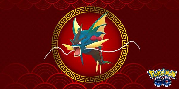 Mega Gyarados in Pokémon GO. Credit: Niantic