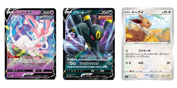 Eevee Heroes cards. Credit: Pokémon Company