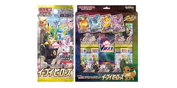 Pokémon TCG's Eevee Heroes. Credit: PokeBeach