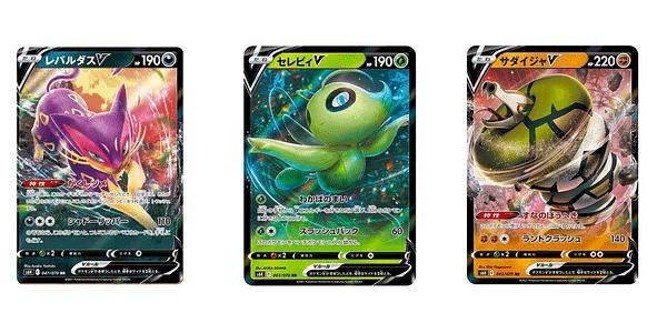 New Japanese Pokémon cards. Credit: Pokebeach