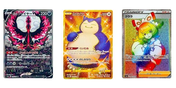 Matchless Fighter cards. Credit: Pokémon TCG