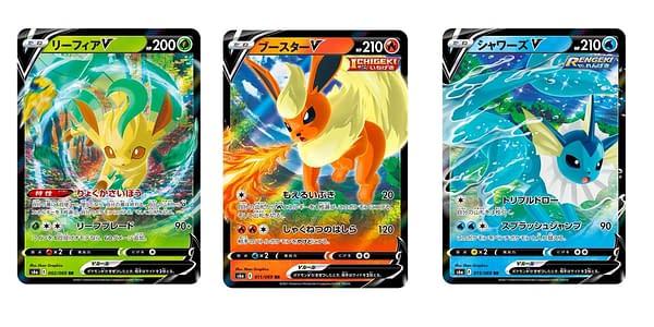 Eevee Heroes cards. Credit: Pokémon TCG