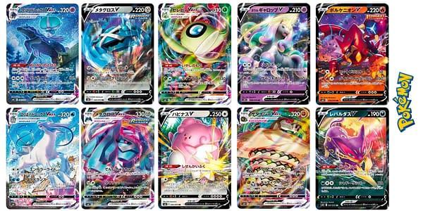 Silver Lance & Jet Black Poltergeist cards. Credit: Pokémon TCG