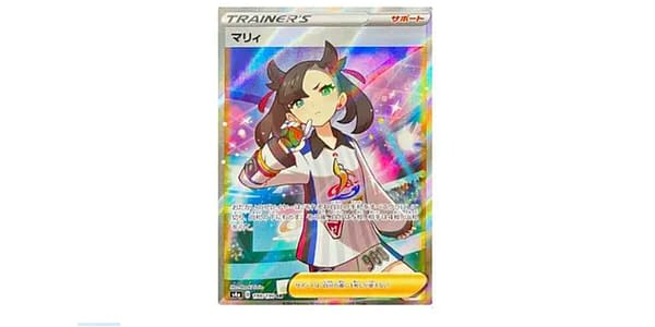 Marnie from Shiny Star V. Credit: Pokémon TCG