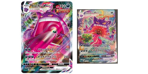 Gengar VMAX cards. Credit: Pokémon TCG