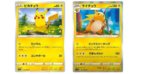Pikachu & Raichu from Eevee Heroes. Credit: Pokémon TCG
