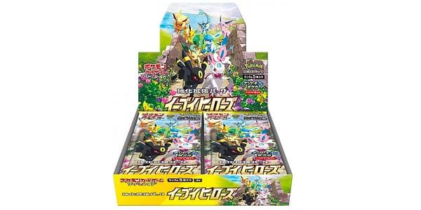 Eevee Heroes set. Credit: Pokémon TCG