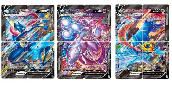 V-Union cards. Credit: Pokémon TCG