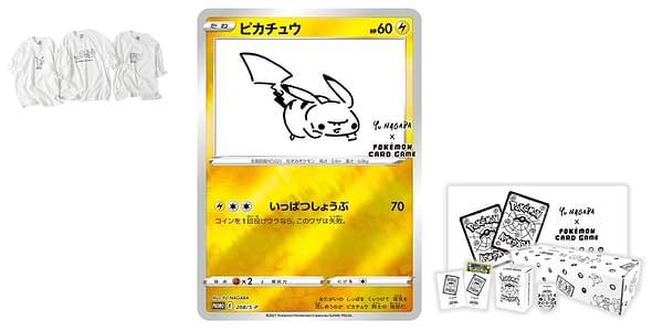 Yu Nagaba Pikachu promo. Credit: Pokémon TCG