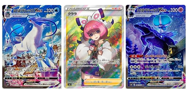 Cards to be adapted into Chilling Reign. Credit: Pokémon TCG