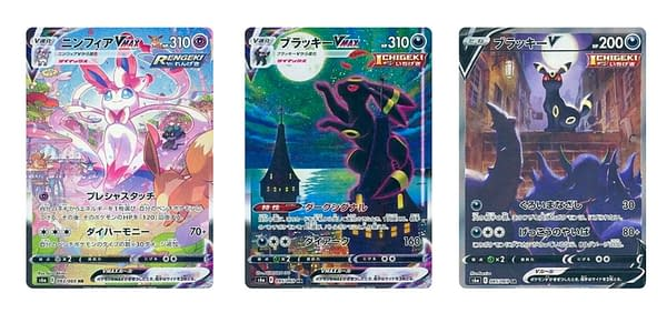 Japanese versions of upcoming Evolving Skies cards. Credit: Pokémon TCG