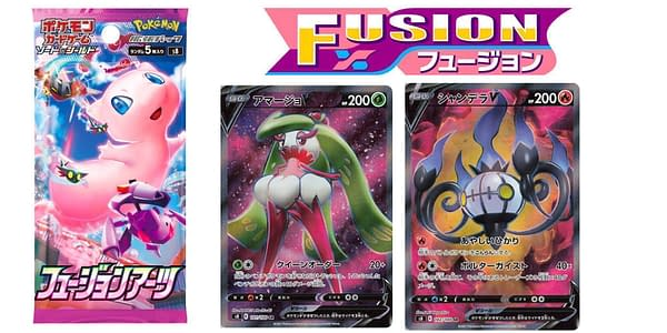 Cards of Fusion Arts. Credit: Pokémon TCG