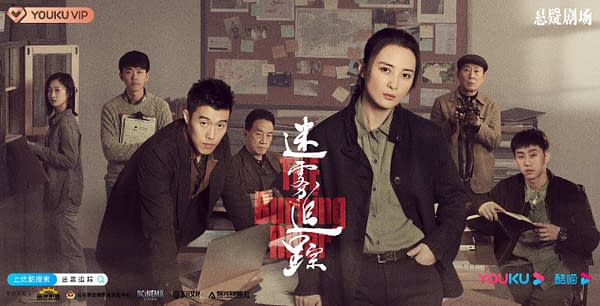 The Burning River: Chinese Cop Drama Shares Tropes with Western Shows