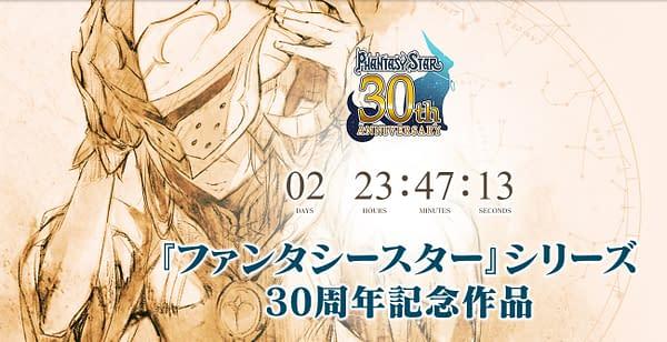 SEGA Teases New Phantasy Star Game for Mobile on 30th Anniversary