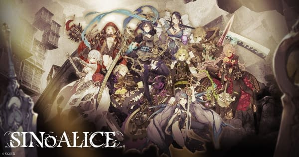 A look at the cast of SINoALICE, courtesy of Square Enix.