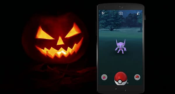 Sableye Spotlight Hour tonight gives players a chance at a Shiny Sableye. Credit: Niantic