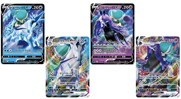 Pokémon Cards from Silver Lance & Jet Black Poltergeist. Credit: PokeBeach