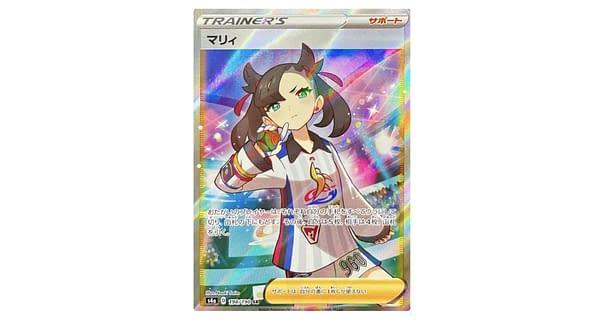 Shiny Star V's Marnie. Credit: Pokémon TCG