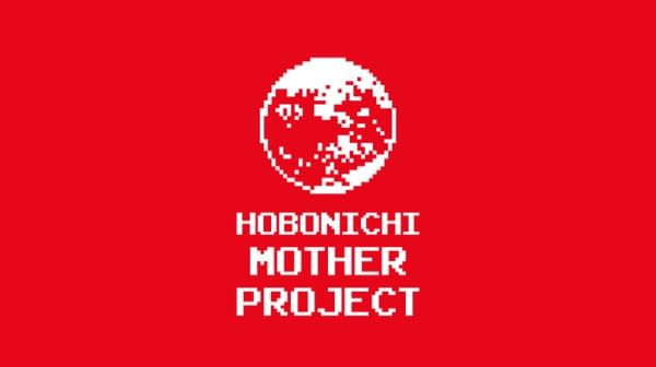 Hobonichi Mother Project aims to preserve the series for years to come.