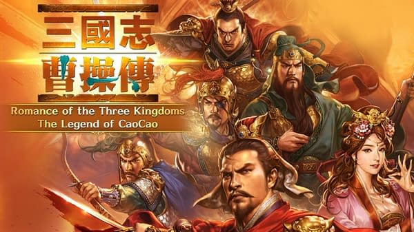 Romance of the Three Kingdoms Remake Available for Pre-Registration on iOS and Android