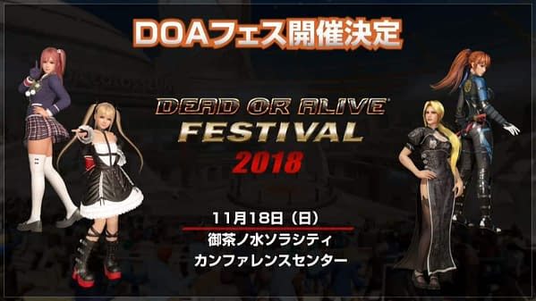 Dead or Alive Festival 2018 Announced During Tokyo Game Show
